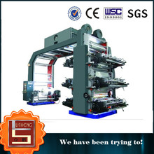 Good Quality Mutilcolor Roll Paper And Plastic Film Flexo Printing Machine