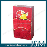Recycled material paper bag for food with square bottom