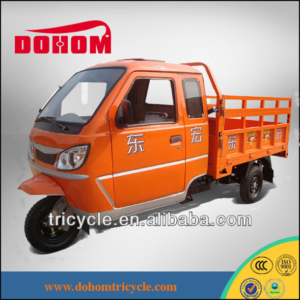 Cargo Motor lifan three wheel motorcycle