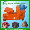 biomass wood briquette machine for industrial use & 008613938477262