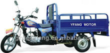 110cc Cheap Cargo Tricycle KV150ZH-H Factory direct sales Three wheel motorcyle