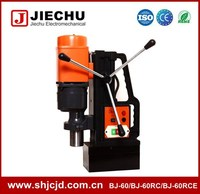 China factory BJ-60RC 13mm-60mm hss twist drill bit iron drilling magnetic drill rigs for sale