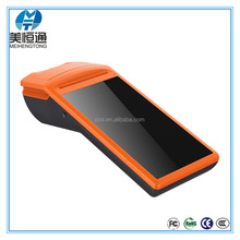 Factory Pricec GPRS 3G WiFi Bluetooth GPS Printer Android POS System barcode scanner billing machine price