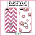 2017 Pink rang cell phone case for iphone 6s beauty case