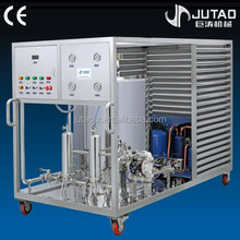 New design high efficient 200L perfume mixing machine