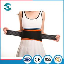 Nano tourmaline pain relief back support belt