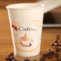 High Quality Hot Sale Printed Paper Cup,Disposable Paper Cup