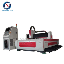 Free Training and shipping chuangya Manufacturer 1224 2513 3015 Fiber Laser cut Metal Cutters