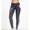 OEM Service Custom Yoga Pants Apparel