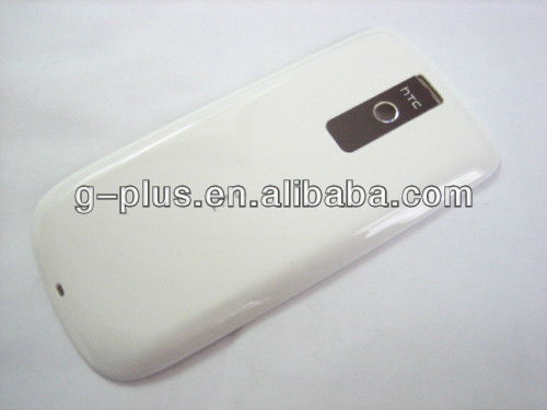 Back Battery Cover Housing for HTC Magic / G2 / Sapphire / Google White