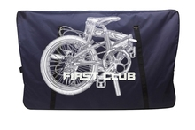double bike bag folding bicycle bag folding bike carry bag