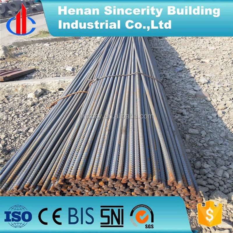 high carbon steel reinforcement rods corrugated steel bar