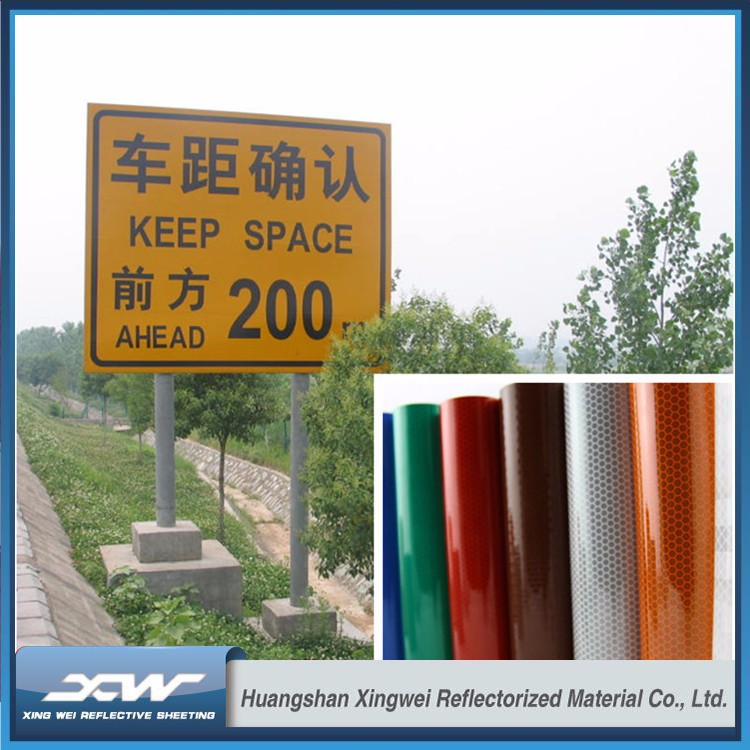 Competitive Hot Product High Visibility Strips
