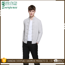 Excellent quality men knitwear cardigan manufacturers