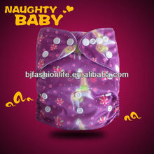 Reusable breathable Washable Cloth Diaper with pocket for your lovely baby