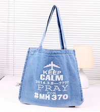 Women Denim Tote Bag Casual Solid Jean Large Capacity Top Handle Bag Zipper Soft Fabric One Shoulder Bags