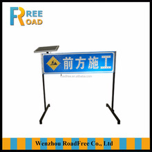 Solar led arrow flashing construction guide factory price customized alumimanum traffic signs