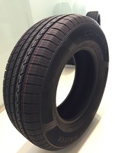 265/70r17 China manufacture cheap passenger car tire