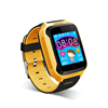 Alibaba China Supplier Newest Android watch, android smartwatch,watch mobile phone prices in dubai