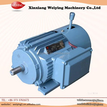 electric small three 2hp phase motor