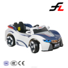 Top quality competitive price kids ride on cars 24v