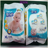 modern baby diaper prices baby diaper production line
