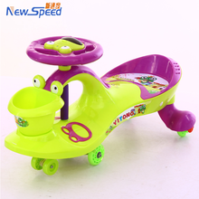2018 new model swing car children / cheap price baby swing car / China kids twist car toys