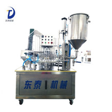Automatic filling and sealing Yogurt Cup Packaging Machine