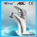 Hot sale stainless steel basin double handle deck mounted faucet
