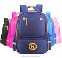 <strong>School</strong> season essential primary <strong>school</strong> boys and girls British style sales of more than 50 thousand student bag