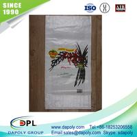Alibaba China supplier woven bag custom durable china pp woven bag