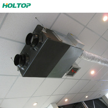 Holtop energy recovery ventilator with F9 high efficiency air filter
