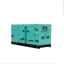 Home used 20kva silent diesel generator with china famous engine Weifang K4100D