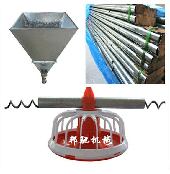 Automatic New Design Chicken Pan Feeding System