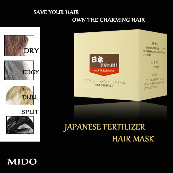 Hair conditioner raw material come from japanese hair conditioner must good hair conditioner