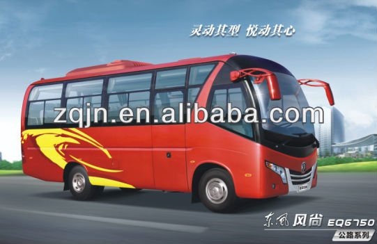 High Quality 24-30seats EQ6750H3G 7.5m dongfeng mini bus