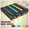 CE310 CE310A -313A 126A 126 Compatible Color Toner Cartridge For HP LaserJet Pro CP1025 M275 100 Color MFP M175a M175nw Printer