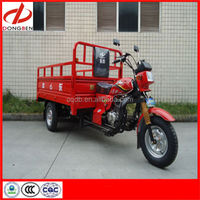 Best Seller 200cc Gasoline Chonqing Cargo Tricycle With Cheap Price