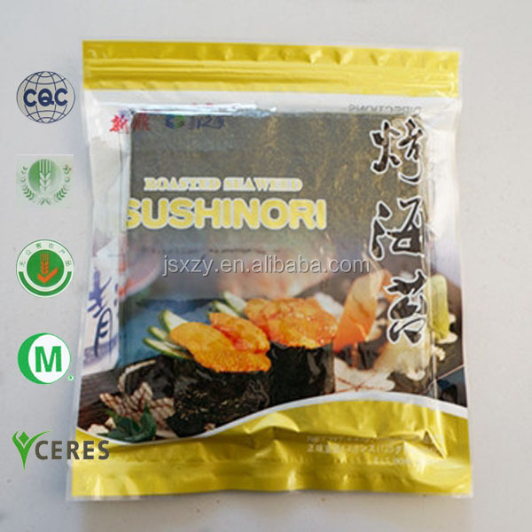 Grade A Low Calorie Pure Dried Seaweed for Sale