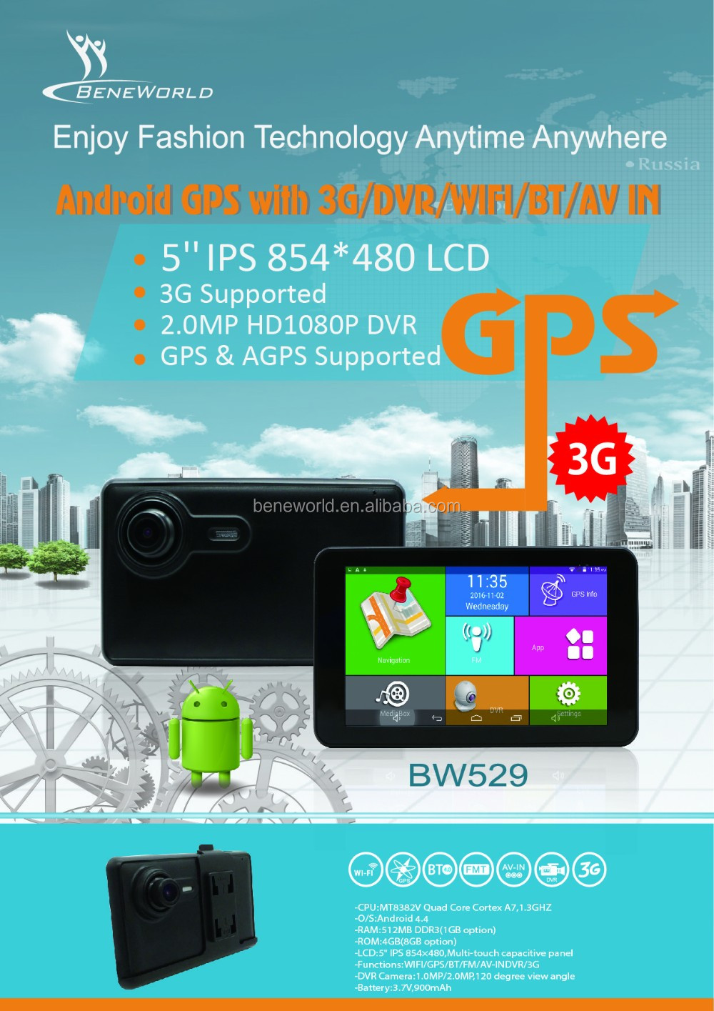 Powerful 5inch android gps with HD 1080P DVR 3G SIM