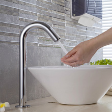 Popular hot and cold sensor faucet & automatic faucet & motion sensor faucet