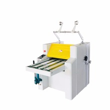 SWFM520A manual oil heating film laminating machine