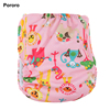 /product-detail/reusable-cloth-diaper-and-sleepy-baby-diaper-cloth-china-wholesale-diaper-making-machine-60299547056.html