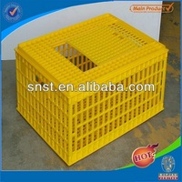 Color hard plastic chicken transport cage