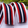 2016 Hot Selling striped material Recyled embroidered military ribbons