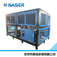 Commercial Top Quality Air Cooling Cooling Chiller Price With Strong Cooling Ability