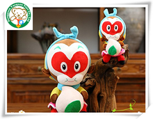 wholesaler high quality cute plush monkey toy promotion gift/birthday gift/red momkey of king