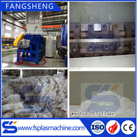 Plastic crusher cutting machine price crushed plastic pet bottle pe film