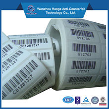 Hot sale clothes barcode label