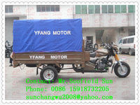 2.2m max cargo box 200cc tricycle made in china